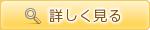T様邸 洗面化粧台取替工事<font color=red>new!</font>のビフォーアフターを見る